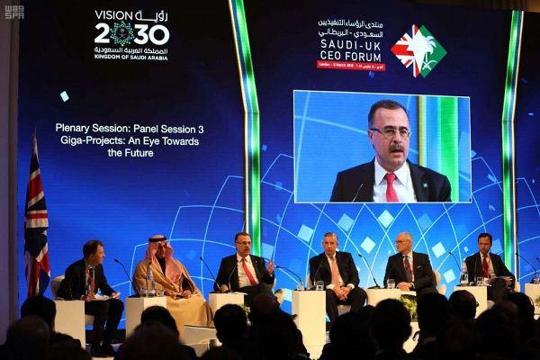 علاقات وثيقة تربط أرامكو السعودية بالمملكة المتحدة