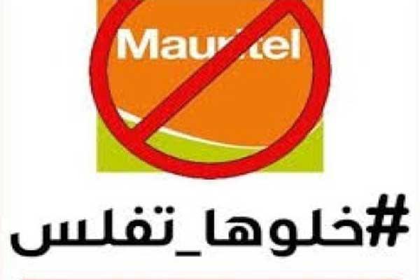 شعار وهاشتاغ حملة المقاطعة