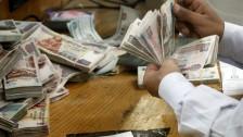 تقرير أممي يتوقع استقرار نمو الاقتصاد المصري