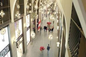 أسواق بيروت