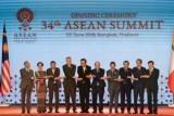 تقدّم بشأن مشروع اتفاق تبادل تجاري حر يضمّ بكين وآسيان