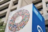 صندوق النقد الدولي يمنح باكستان مساعدة بقيمة 6 مليارات دولار