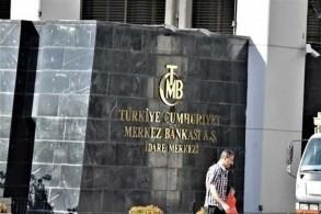 تركي أمام البنك المركزي (أرشيف)