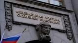 فورة قروض استهلاكية تثير مخاوف السلطات في روسيا
