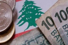 أزمة الليرة اللبنانية مقابل الدولار لا تزال تؤرّق لبنان