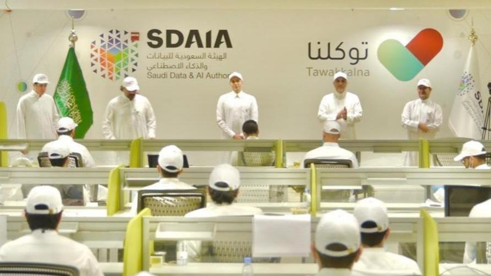 السعودية نيوز |  الهيئة السعودية للبيانات والذكاء الإصطناعي تواكب جائحة كورونا