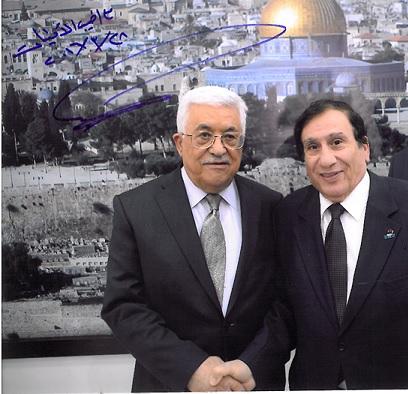 فخامة الرئيس ابو مازن مع أ. د. شموئيل موريه