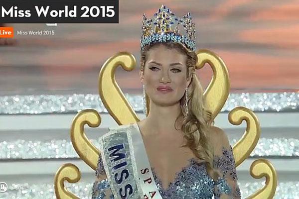 ملكة جمال العالم الإسبانية