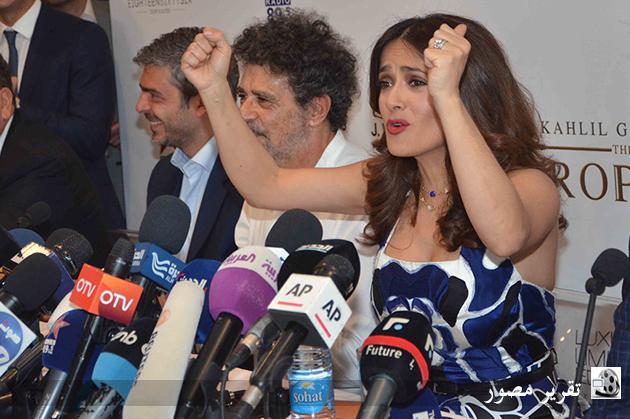 سلمى حايك خلال مؤتمرها الصحفيّ الخاصّ بإطلاق فيلمها الجديد