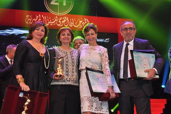 من الفائزين بالجوائز