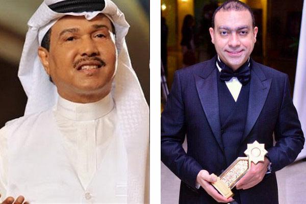 وليد فايد ومحمد عبده