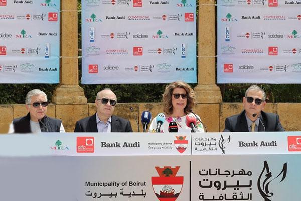 إعلان برنامج مهرجانات بيروت الثقافية