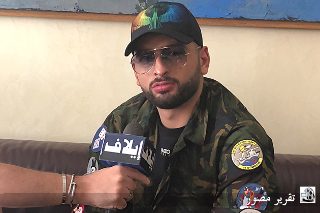 النجم المغربي أمينوكس في لقاء مع إيلاف