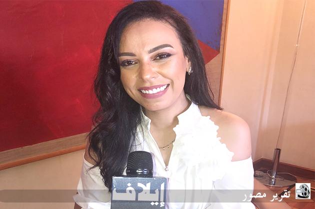 مروى ناجي متحدثة لكاميرا إيلاف من موازين ٢٠١٨
