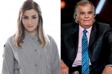 آلاء حسين وجواد الشكرجي