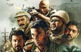 الإمارات تنتظر عرض فيلم الممر في يوليو المقبل
