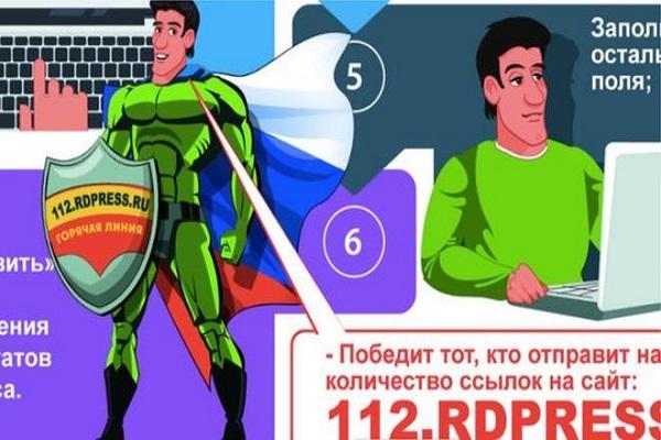 في داغستان: أبلغ عن متطرفين، تحصل على هاتف ذكي هدية