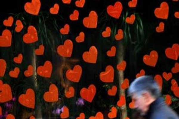 العالم احتفل اليوم بعيد الحب