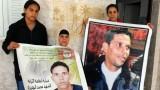 تونس: محطات رئيسية في