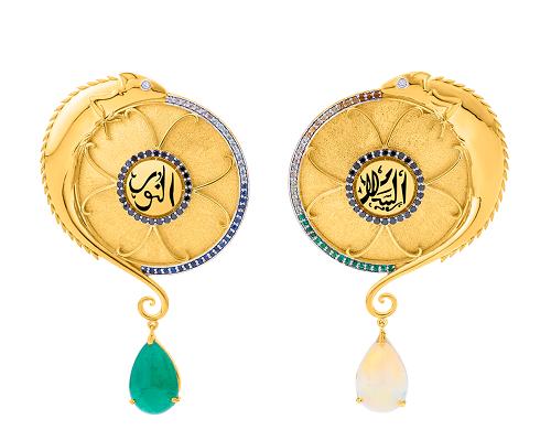 MKS تطلق أحدث تشكيلات مجوهراتها لمعرض عطايا الخيري