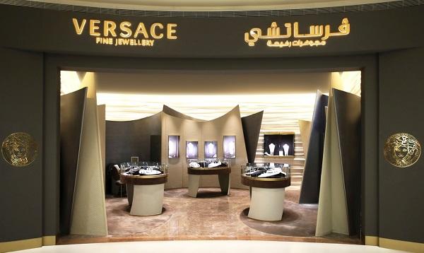فيرساتشي تفتتح 5 متاجر جديدة لعرض مجوهراتها في السعودية