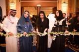 الأميرة لطيفة بنت سعد بن عبد العزيز تفتتح صالون الساعات الراقية في جدة