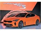 كيا موتورز أميركا تكشف عن سيارتها المستقبلية