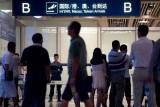 مطار في الصين يحذر الركاب من رمي العملات المعدنية على متن الطائرات !
