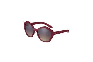 نظارات Linea Rossa الجديدة من توقيع برادا