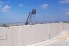 الجدار الحدودي
