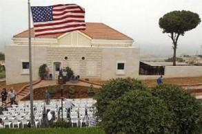 مقر السفارة الأميركية في لبنان