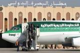 مطار البصرة يستهدف اليوم