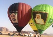 الإماراتيون يشاركون السعودية احتفالاتها بالعيد الوطني