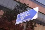 شارع باسم متهم باغتيال الحريري يثير الجدل في لبنان