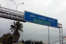مخاوف من أن يكون الاتفاق حول إدلب يؤجل المشكلة ولا يحلها