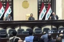 رئاسة البرلمان العراقي المنتخبة في جلسة اعتيادية