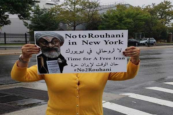 شعارات ضد زيارة روحاني إلى نيويورك