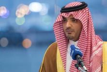 وزير الداخلية السعودي، الأمير عبد العزيز بن سعود بن نايف