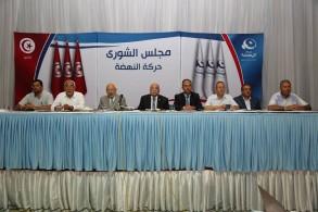 قيادات حزب النهضة الاسلامي خلال اجتماع حزبي