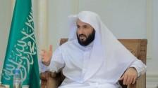 وزير العدل السعودي رئيس المجلس الأعلى للقضاء، الشيخ الدكتور وليد بن محمد الصمعاني