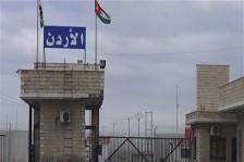 معبر نصيب الحدودي بين سوريا والأردن