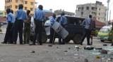 حركة الشباب قتلت 15 شخصًا في هجوم على مركز صوفي
