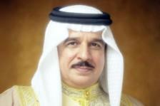 العاهل البحريني الملك حمد بن عيسى