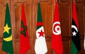 أعلام دول اتحاد المغرب العربي الخمس