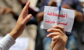 من مظاهرة للصحافيين في مصر - أرشيفية