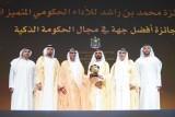 الشيخ محمد بن راشد يكرم الفائزين بجوائز التميز الحكومي في الإمارات