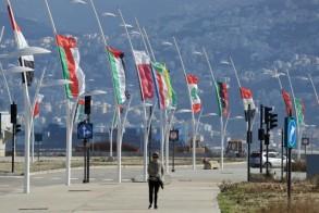 اعلام الدول الاعضاء في الجامعة العربية عشية افتتاح القمة الاقتصادية في بيروت في 17 كانون الثاني/يناير 2019