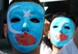تظاهرة مؤيدة للأويغور أمام مقر البعثة الأميركية لدى الأمم المتحدة، في 5 فبراير 2019
