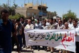معلمون عراقيون يرفعون شعارات تطالب بحقوقهم
