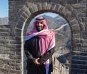 الأمير محمد بن سلمان لدى زيارته سور الصين العظيم اليوم الخميس